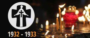 Голодомор 1932-1933 рр. в Україні – Меморіал муччеників за віру ХХ ст. в Україні частина ІІ