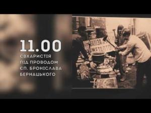 В нашій країні вперше відзначатимуть Всеукраїнський День пам'яті постраждалих за віру