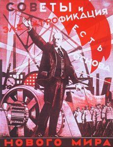 Бога не має, Бог помер – Меморіал мучеників за віру ХХ ст. в Україні. Частина 1