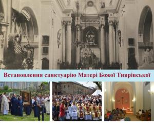 Готуємося до встановлення нашої святині в Тиврові санктуарієм Матері Божої Цариці Мучеників