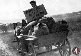 Хресна дорога з мученниками за віру ХХ ст. – стояння 2 – Голодомор 1932-1933 років.