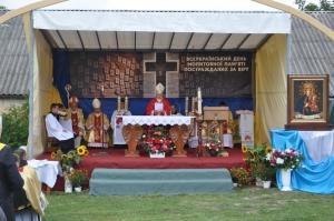 III Всеукраїнський День Молитовної Пам'яті Мучеників за віру в Україні